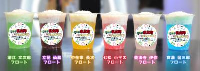 「忍たま乱太郎×ジョイポリス忍術学園音楽祭の段」オリジナルフロート