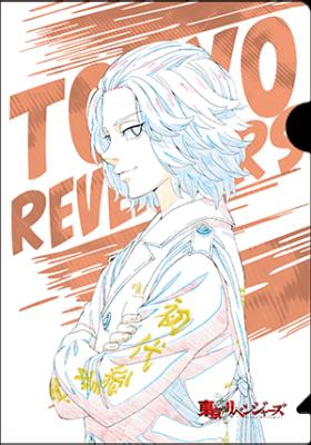 「東京リベンジャーズ×セブンイレブン」マイキー