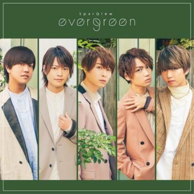 SparQlew/evergreen 通常盤
