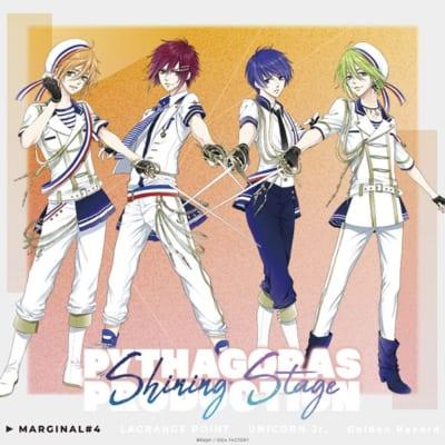 ピタゴラスプロダクション Shining Stage Vol.4 MARGINAL#4