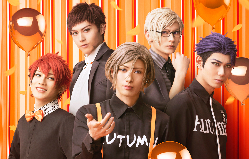 「エーステ」秋組単独ライブは2021年12月!アルバムは新曲&アプリ楽曲カバー収録