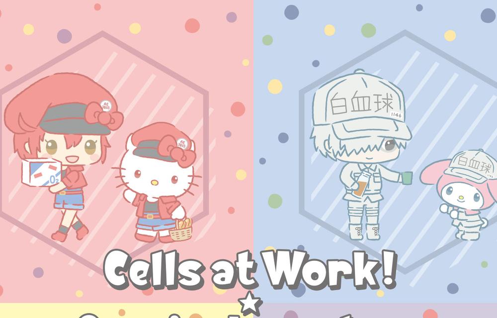 「はたらく細胞×サンリオ」キティたちが細胞のお仕事をお手伝い!アベイルでアパレル販売