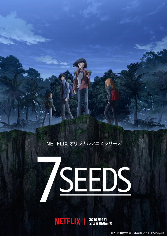 7SEEDS(1期)