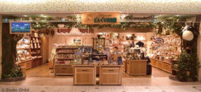 「千と千尋の神隠し」映画公開20周年記念の新商品 どんぐり共和国店舗写真