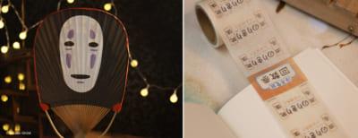 「千と千尋の神隠し」映画公開20周年記念の新商品 第2弾キャンペーン 20周年ロゴ入りカオナシ団扇、海原電鉄回数券のマスキングテープ