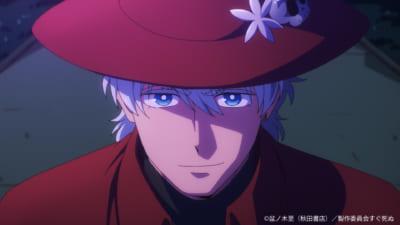 TVアニメ「吸血鬼すぐ死ぬ」PVカット・良い顔なロナルド