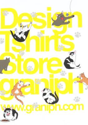 いくえみ綾先生×「Design Tshirts Store graniph(グラニフ)」Tシャツ「猫とタテロゴ」表面デザイン