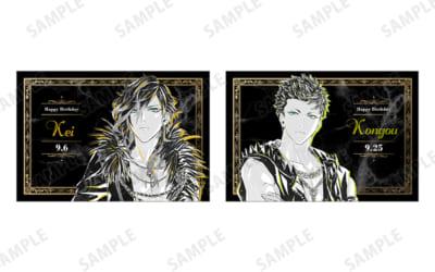 「『ブラックスター -Theater Starless-』2nd Anniversary Ani-Art フェア in アニメイト」フェア限定購入特典「バースデイ特製ポストカード(全2種)」