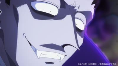TVアニメ「吸血鬼すぐ死ぬ」PVカット・悪い顔のドラルク