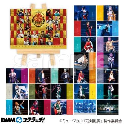 ミュージカル「刀剣乱舞」五周年記念 壽 乱舞音曲祭スクラッチ C賞 卓上カレンダー