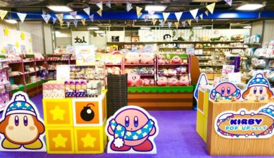 「星のカービィ POP☆UPショップ」グリーンなショップイメージ