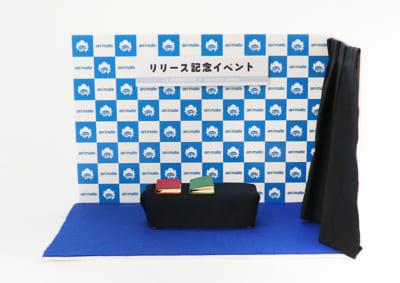 ぬいぐるみ用の撮影スタジオ「ぬいの撮り箱」撮影セット:リリース記念イベント