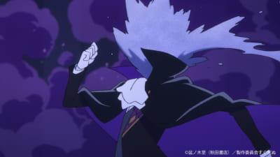 TVアニメ「吸血鬼すぐ死ぬ」PVカット・ドラルク爆散