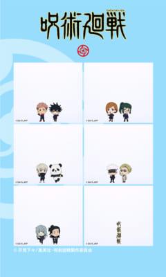 プリ機『97%』×TVアニメ『呪術廻戦』デフォルメキャラクターが集合した愛らしいセット
