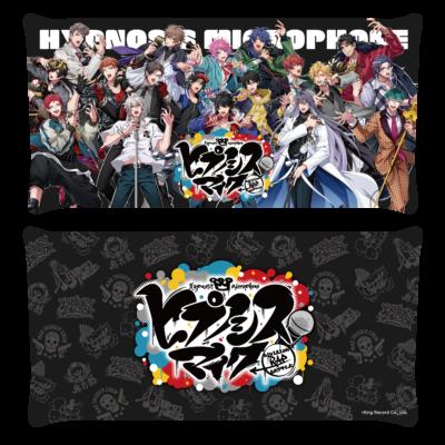 「ヒプノシスマイク」モーリーファンタジー・PALO限定プライズゲーム用景品ロングクッション集合ver.