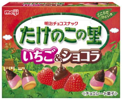 「きのこの山・たけのこの里 超いちご祭り」たけのこの里いちご&ショコラ
