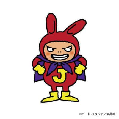 鳥山明先生デザインのジャンプショップオリジナルキャラクター「ジャンタ」