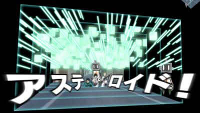 「VRワールドトリガーパーク」アニメシーンの中にダイブイン