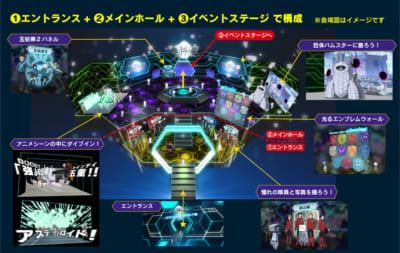 「VRワールドトリガーパーク」会場MAP