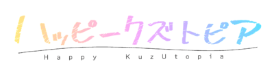 「ハッピークズトピア」ロゴ