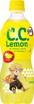 「鬼滅の刃×サントリー」C.C.レモン2
