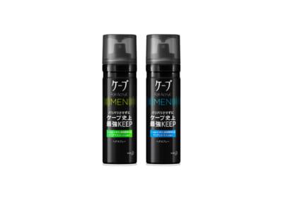 ケープ FOR ACTIVE MEN クリアマスカットの香り/クリアシトラスの香り