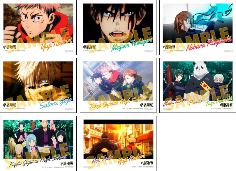 「呪術廻戦」アニメ1期振り返りフェアがアニメイトで開催!ノベルティは名場面イラストシート
