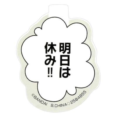 「お気持ち代弁クリップ」明日は休み!!