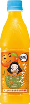 「鬼滅の刃×サントリー」なっちゃん オレンジ2