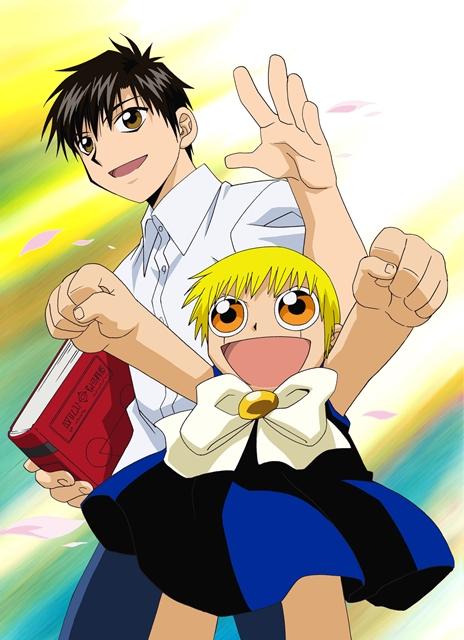 TVアニメ「金色のガッシュベル!!」