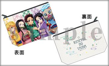 「鬼滅の刃×東京スカイツリー」オリジナルグッズ:ポーチ