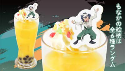 「忍たま乱太郎×アニメイトカフェ」忍たま百鬼夜行!六年生の段