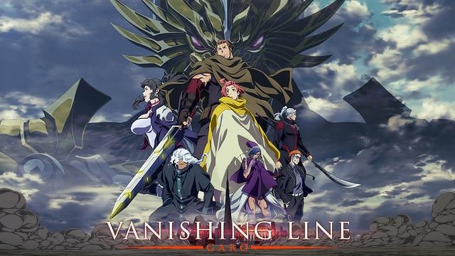 牙狼-GARO- -VANISHING LINE-