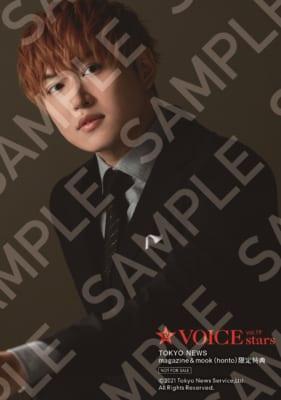 「TVガイドVOICE STARS vol.19」TOKYO NEWS magazine&mook(honto)購入特典・生写真:矢野奨吾