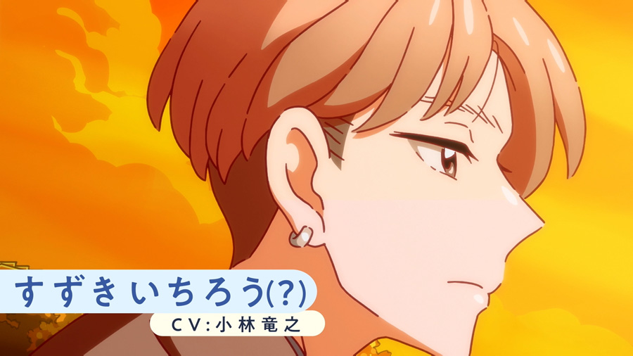 秋アニメ「でーじミーツガール」ワケありの青年役が小林竜之さんに決定!ボイス入PV解禁
