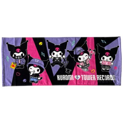 「クロミ × TOWER RECORDS 2021」タオル