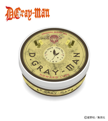 「D.Gray-man×銀色猫喫茶室」ハワード・リンク 丸缶