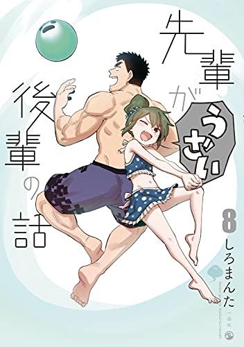 本日発売の新刊漫画・コミックス一覧【発売日:2021年9月28日】