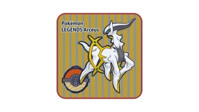 「Pokémon LEGENDS アルセウス」店舗別早期購入特典・アニメイト:フルカラータオル