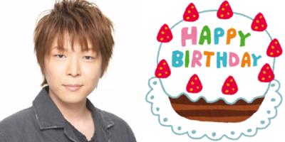 9月4日は声優・福島潤さんのお誕生日