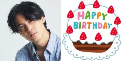 9月12日は武内駿輔さんのお誕生日