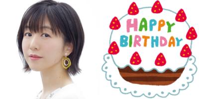 9月13日は茅野愛衣さんのお誕生日