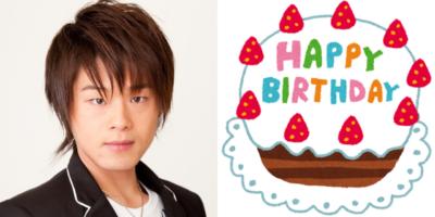 9月17日は松岡禎丞さんのお誕生日