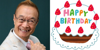 9月18日は神谷明さんのお誕生日
