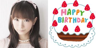 9月20日は堀江由衣さんのお誕生日