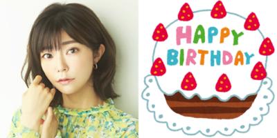 9月25日は伊瀬茉莉也さんのお誕生日