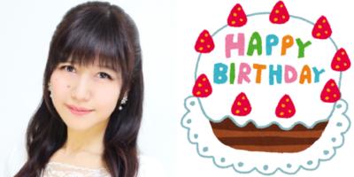 9月25日は井上喜久子さんのお誕生日