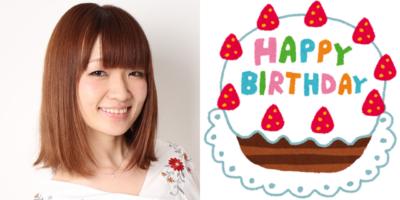 9月27日は種﨑敦美さんのお誕生日