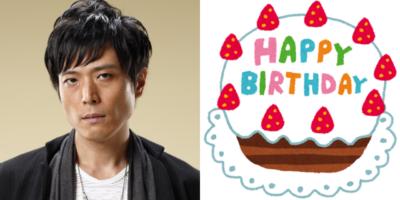 9月7日は高橋広樹さんのお誕生日