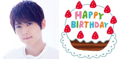 9月3日は声優・梶裕貴さんのお誕生日
